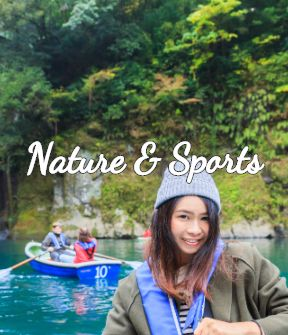 Nature sports
