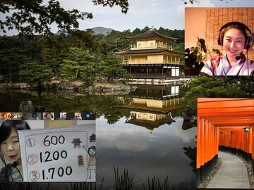 Offering: Kyoto Virtual Tour