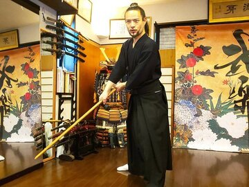Offering: Learn and Train with Samurai in Tokyo [ONLINE]