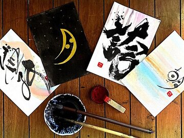 Offering: Japanese Calligraphy Virtual Experience from Tokyo