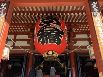Offering: Making Your Wish at Asakusa Shrine in Tokyo - Live Virtual Tour